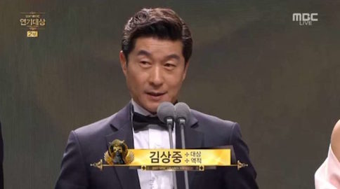 Grand Prize Kim Sang Joong Rebel Thief Who Stole the People