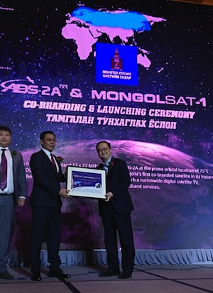 ABS 2A MogolSat 1 MP of Mongolia CEO ABS 21 April 2017