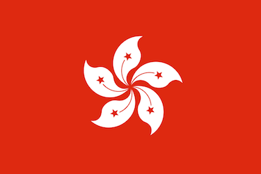 Flag of Hong Kong 29 Dec 2017