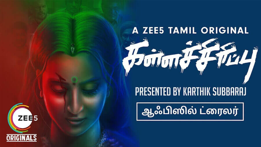 Original Tamil thriller launches on ZEE5 | Programming