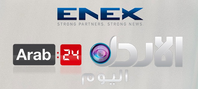 Enex announces new Middle East partnerships | Deals | News