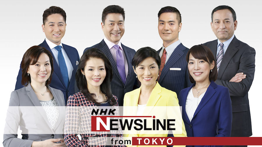 NHK NEWSLINE 4APril2019
