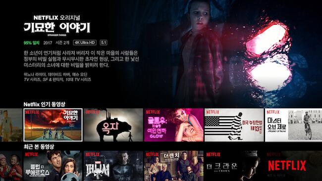 Korean TV, telco heavyweights combine for OTT platform   OTT   News