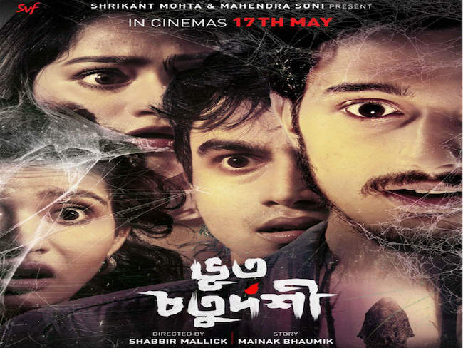 Amazon to stream Bengali horror Bhoot Chaturdashi for Prime