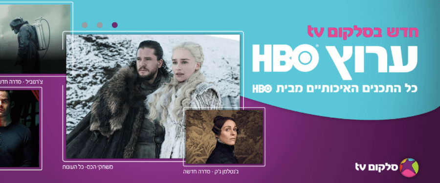 Cellcom partners Netflix in Israel   VOD   News   Rapid TV News
