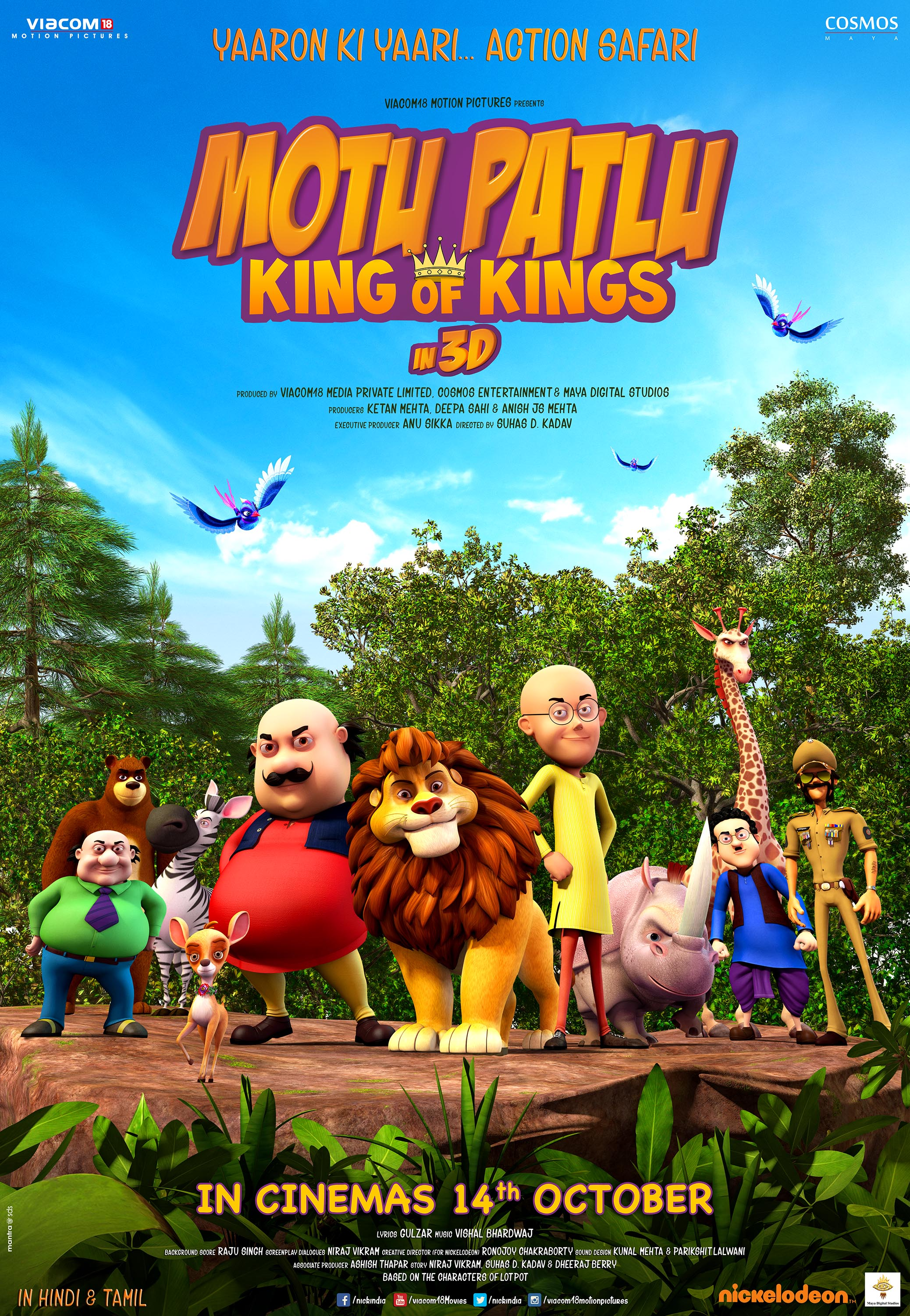 Motu Patlu-King Of Kings (2016) DVDRip 720p x264 Dual Audio [Hindi-Tamil] AAC 5.1…Hon3y – 1.44 GB